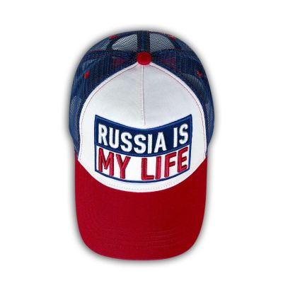 RUSSIA IS MY LIFE Baseball Netback Cap - White & Blue