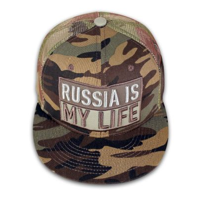 RUSSIA IS MY LIFE Baseball Netback Cap - Camo