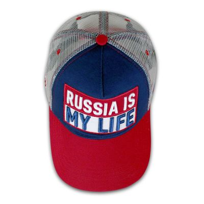 RUSSIA IS MY LIFE Baseball Netback Cap - Blue & White