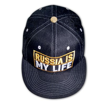 RUSSIA IS MY LIFE Baseball Cap - Black (snapback)