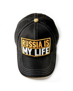 RUSSIA IS MY LIFE Baseball Cap - Black